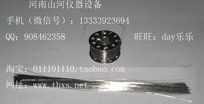 直径0.1 0.12 0.15 0.18 0.2 0.3点火丝