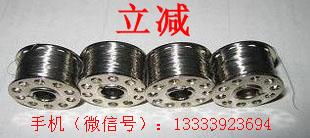 点火丝直径0.1 0.12 0.15 0.18 0.2 0.3等热量计点活丝