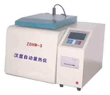 智能汉字量热仪汉显自动量热仪