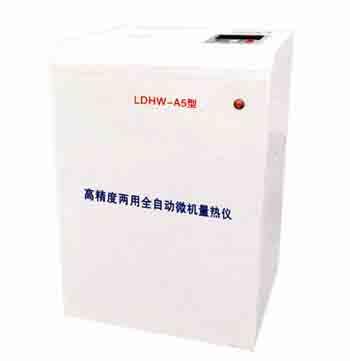 LDHW-A5高精度�捎萌�自�游�C量��x